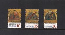 CYPRUS 1998 CHRISTIANITY CHRISTMAS SET 3V.Opt SPECIMEN ANNUNCIATION,BAPTISM MNH
