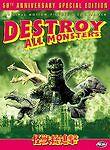 Destroy All Monsters (Godzilla DVD + CD 2 Disc Set, 2004) 50th Anniversary