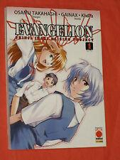 EVANGELION- raising project-N°1-DI:OSAMU TAKAHASHI-esaurito-MANGA PANINI COMICS