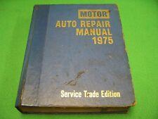 69 70 71 72 73 74 75 DOMESTIC MOTOR AUTO REPAIR MANUAL SERVICE GUIDE BOOK