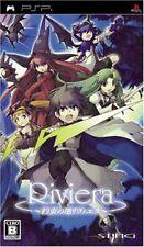 Riviera: Yakusoku no Chi ULJM05188 Sony PSP JAPAN NEW