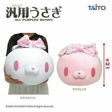 Chax GP - Huge All-purpose rabbit squichy manju cushion plushy (cherry blossom)