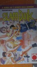 Slam Dunk n.32 di Takehiko Inoue - Prima Edizione Planet Manga