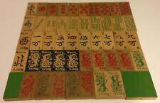 Wood 3 Layer Tiles Green Back for Replacement Mahjong Jong Jongg 1923 Lot1