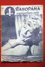 ELFE GERHART ON COVER 1939 ULTRA RARE EXYU MAGAZINE